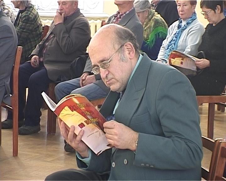 Презентация книги о репрессированных