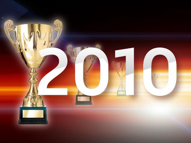 ГТРК «Вятка» - 2010. Лучшие из лучших