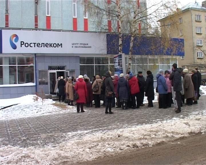 Кировские активисты Общероссийского народного фронта возьмут под контроль ситуацию, связанную с отказом «Ростелекома» выставлять счета в бумажном виде.
