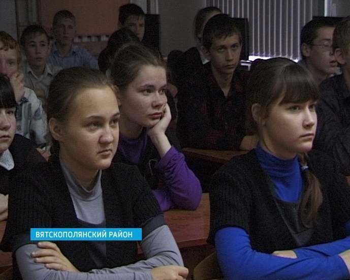 Проект «Имя героя - школе» в Сосновской школе-интернате