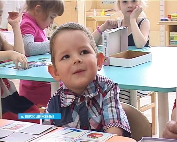 Открытие детского сада в поселке Верхошижемье