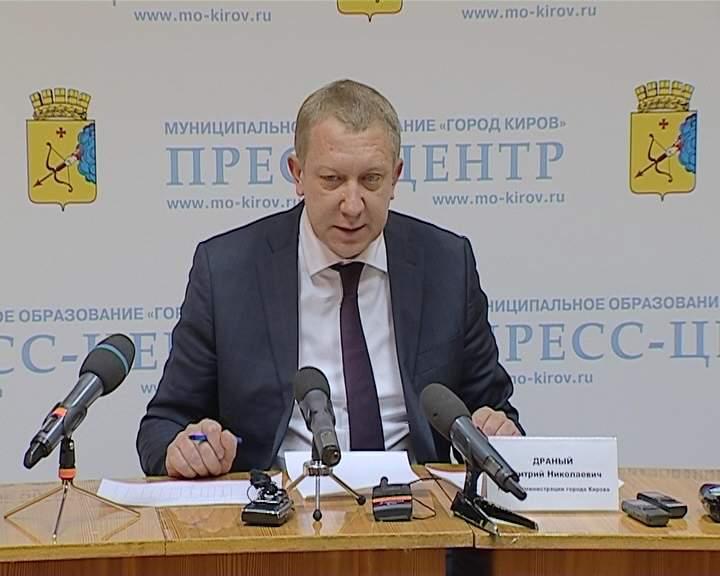Дмитрий Драный о ситуации на дорогах города Кирова