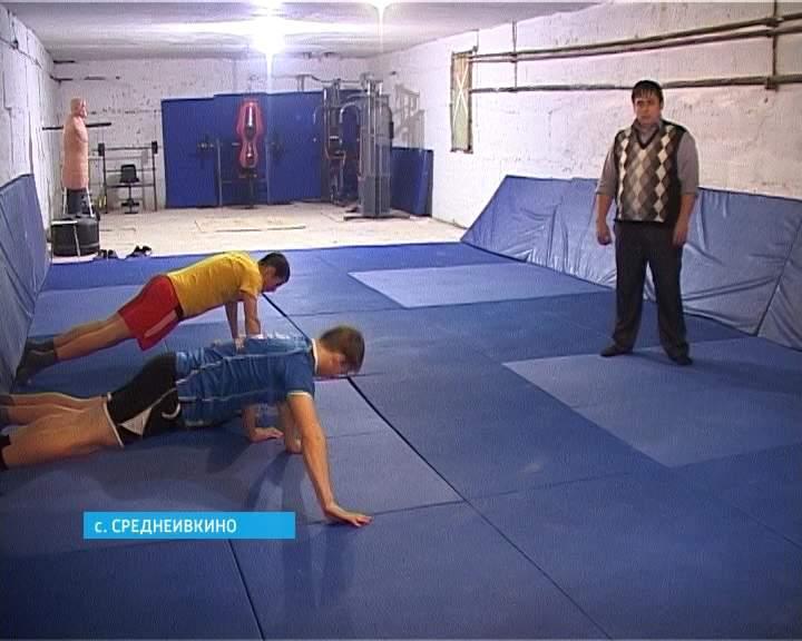 Спортзал в поселке Среднеивкино