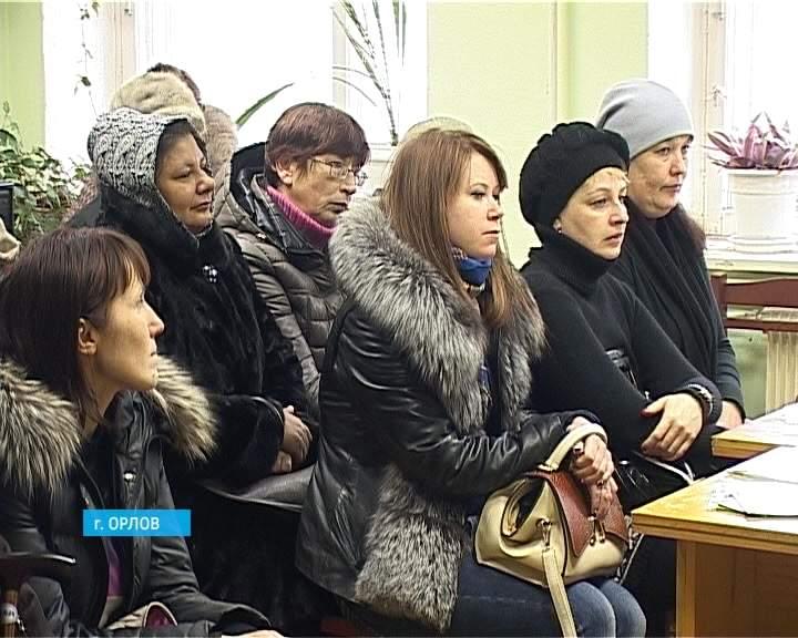 Ярмарка вакансий в центре занятости города Орлова