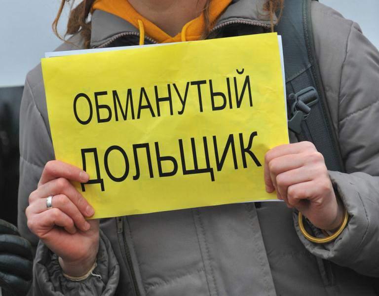 В регионах ПФО решают проблемы «обманутых дольщиков».
