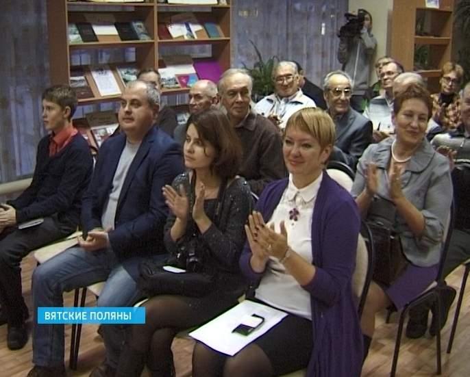Презентация книги «Город в сердце России»