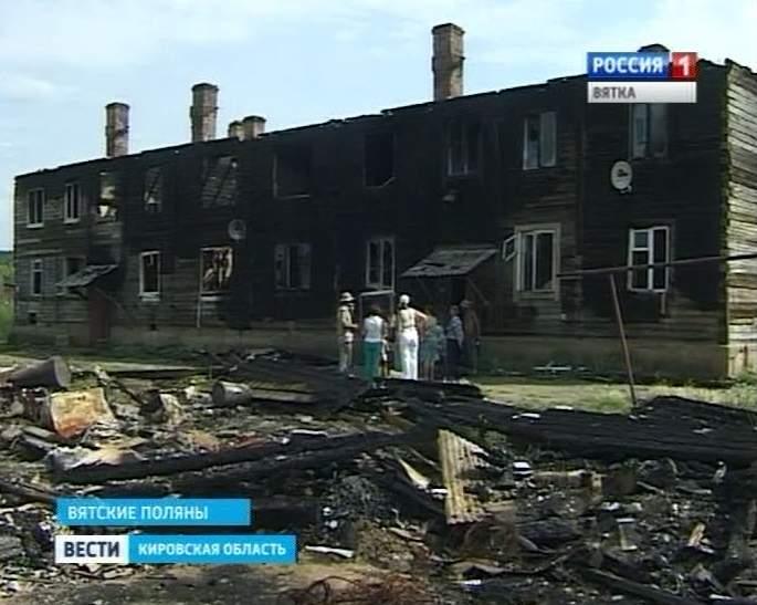 Профилактика пожаров в Вятскополянском районе