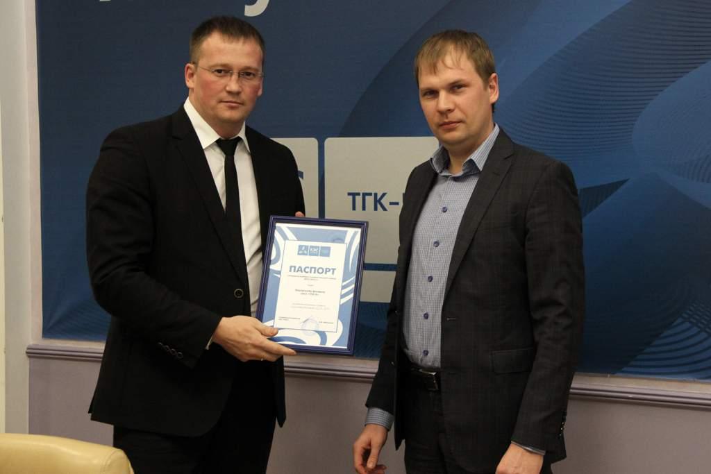 Кировские энергетики получил «Паспорт готовности»