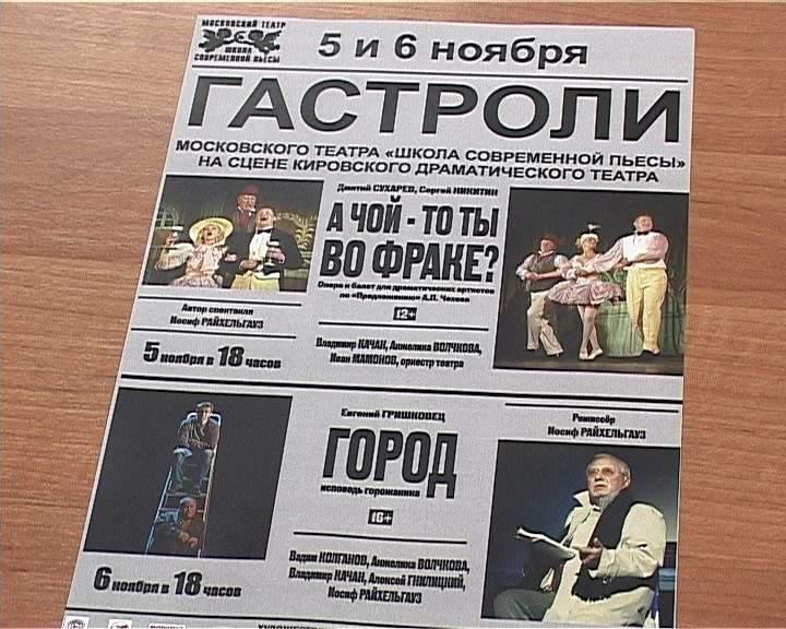 Кировчан приглашают на