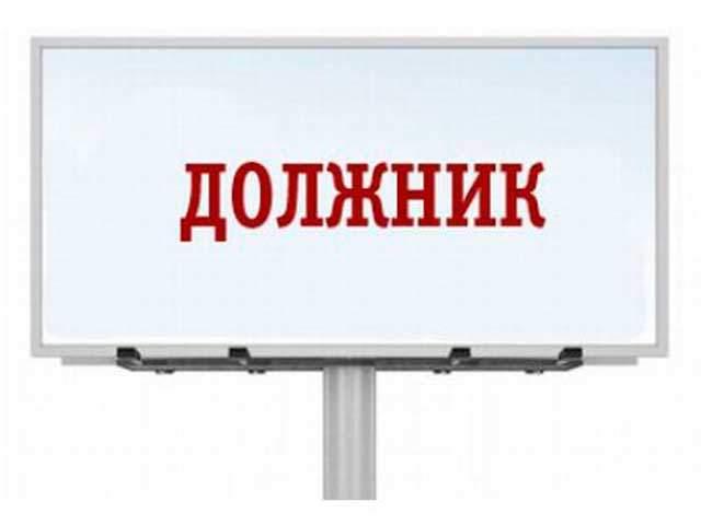 Кировчанам-должникам готов помочь