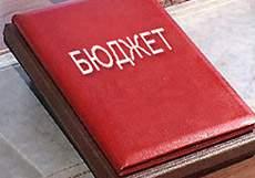 В режиме жесткой экономии Кировской области предстоит жить весь 2015 год.