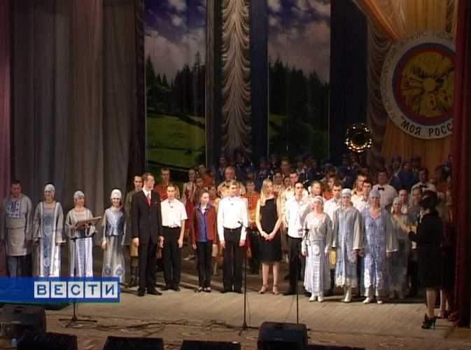 Всероссийский конкурс художественного слова «Моя Россия»