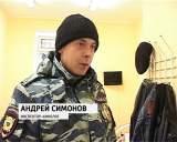 Прокурорская проверка в центре временного содержания иностранных граждан