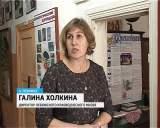 """Проект """"Лебяжье - уголок России"""" получил областной грант в сфере туризма"""