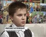 """Поисковый отряд """"Кречет"""" Кирово-Чепецкой школы № 2"""