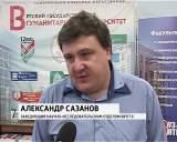 Фестиваль науки 2014 в ВятГГУ