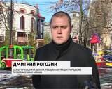 """Система """"безопасный город"""""""