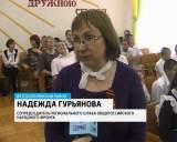 Присвоение Сосновской школе-интернату имени Героя Отечества Алексея Оленёва