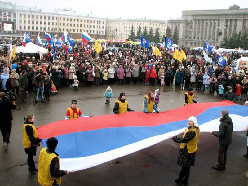 4 ноября в Кирове и области отметят День народного единства.
