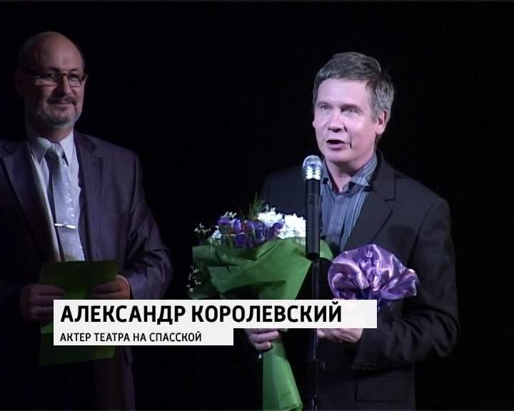 Актер Театра на Спасской Александр Королевский стал Заслуженным артистом России.