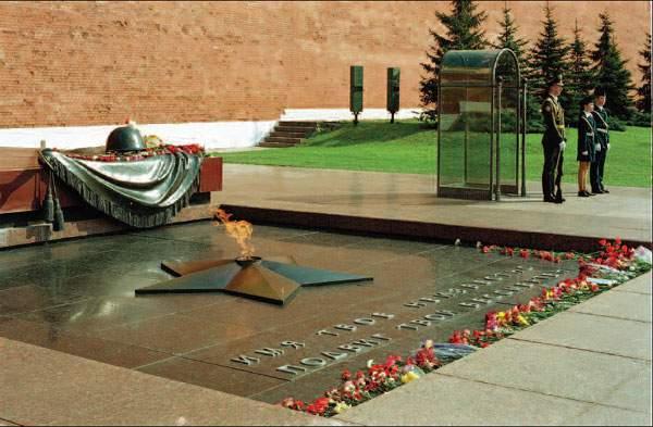 3 декабря в России будут отмечать День неизвестного солдата.