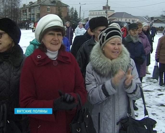 День народного единства в Вятских Полянах