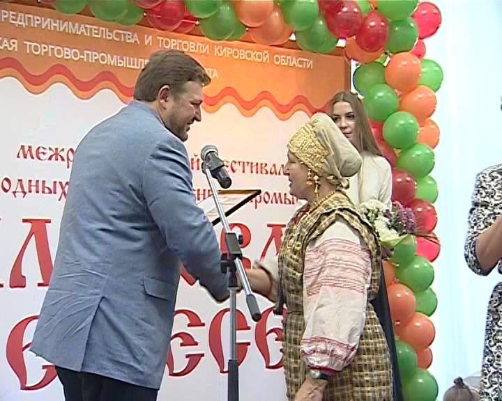 Фестиваль «Кладовая ремесел» в Кирове