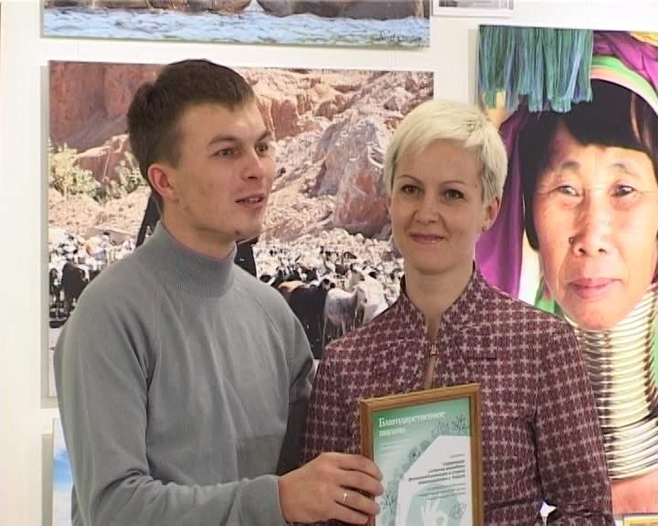 Экологическая премия