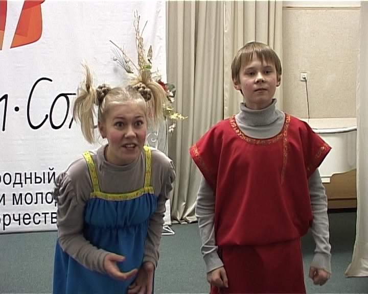 В Кирове прошел конкурс детского и молодежного творчества