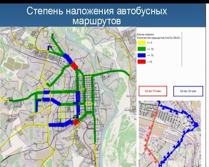 Новая маршрутная сеть
