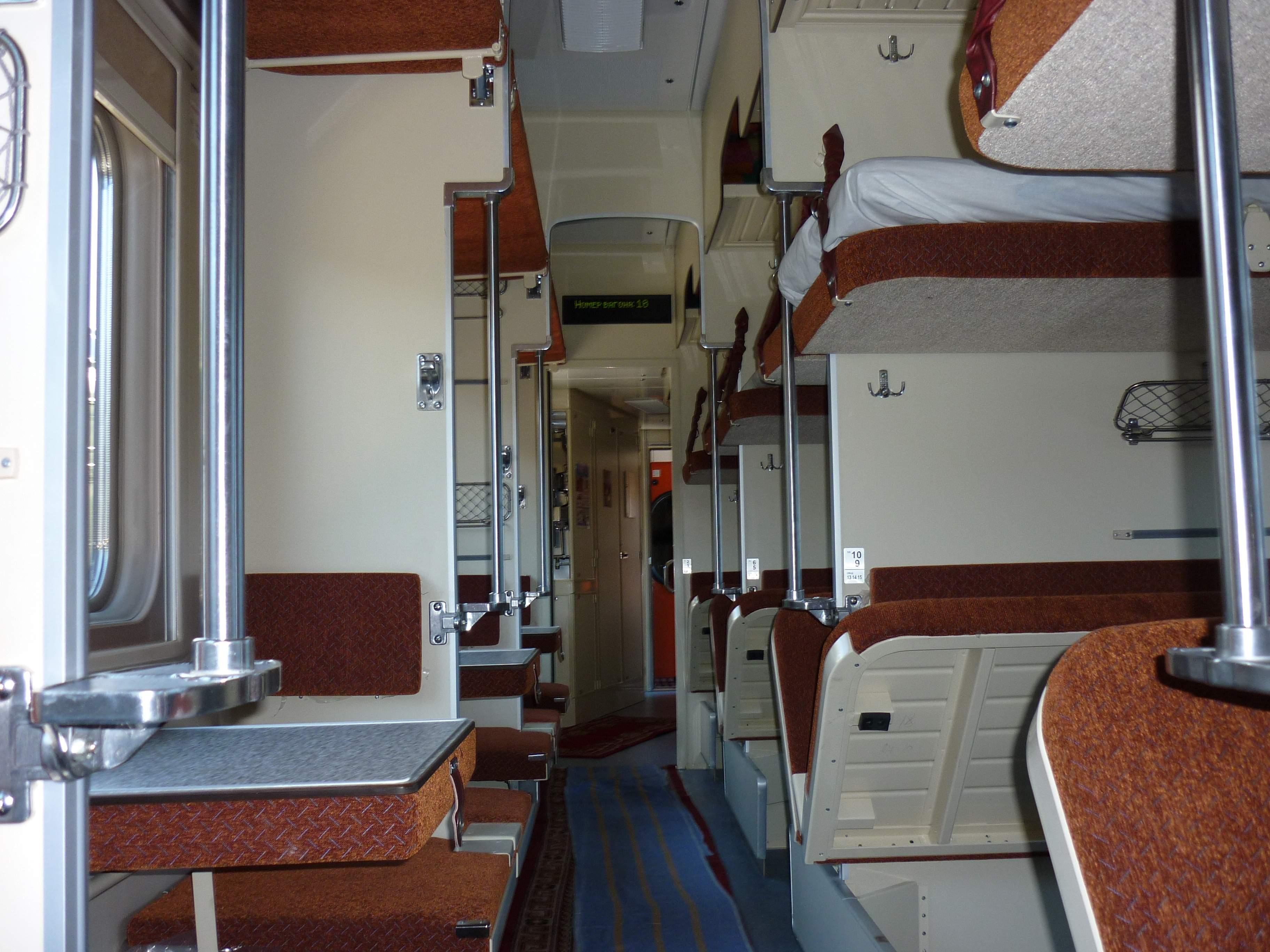 В составе фирменного поезда