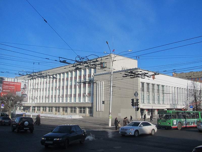 Конкурс на замещение должности главы администрации города Кирова