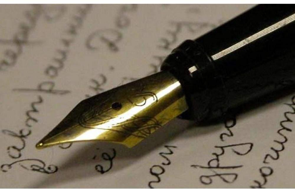 Учительница из Кировской области победитела во Всероссийском конкурсе «Лучший урок письма».