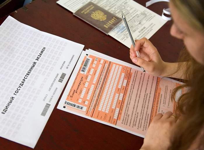 В Рособрнадзоре определены даты подачи заявлений для участников Единого государственного экзамена в 2015 году.