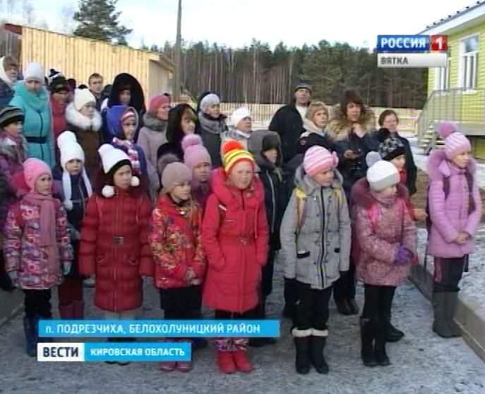 Открытие детского сада в Белохолуницком районе
