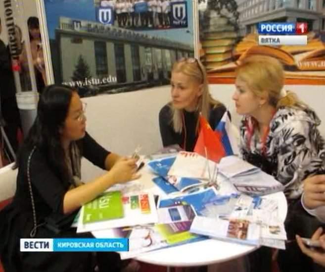 Кировская делегация ВятГУ на международной образовательной выставке в Китае
