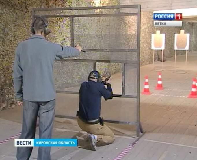 Турнир по практической стрельбе