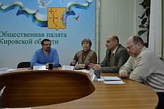 В Общественной палате Кировской области подвели итоги акции