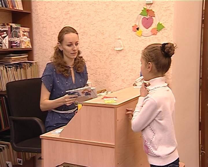 Кировчанка Екатерина Цивилёва - лучший детский библиотекарь ПФО