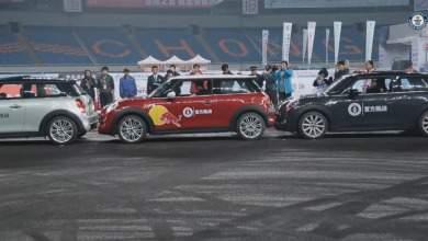 В Китае автомобиль