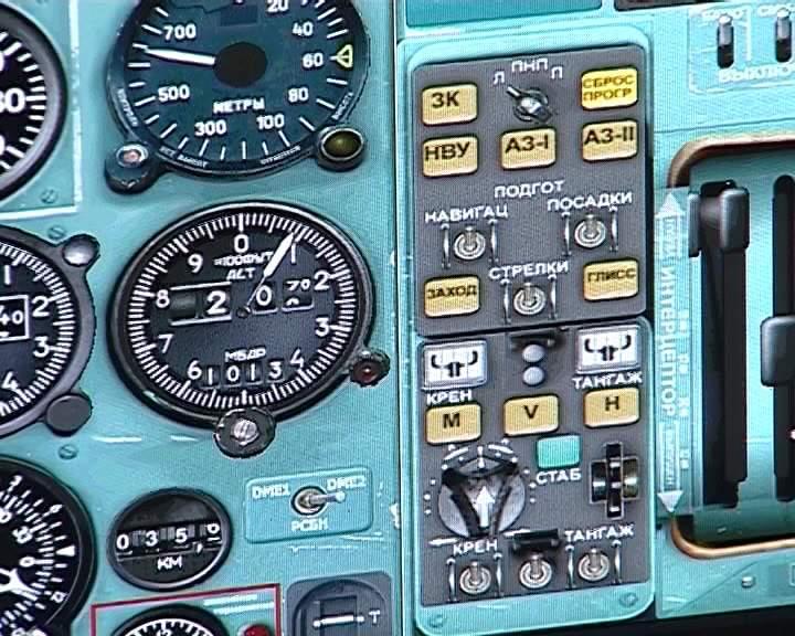 В Кирове появился авиакружок для школьников, мечтающих стать пилотами