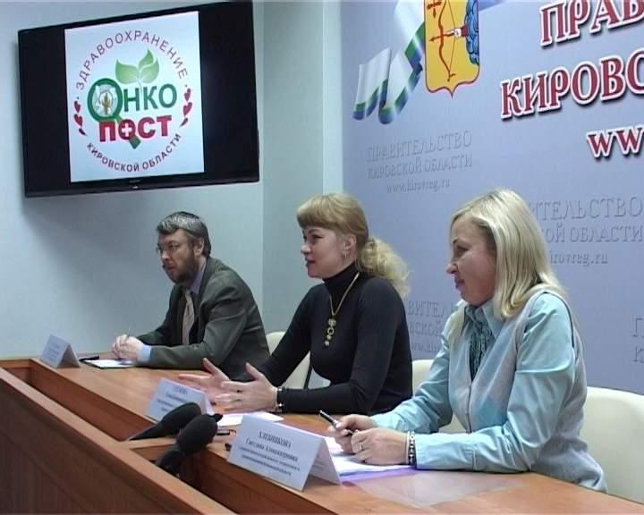 В Кировской области стартует акция