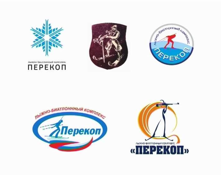 Выбираем логотип будущего лыжно-биатлонного комплекса