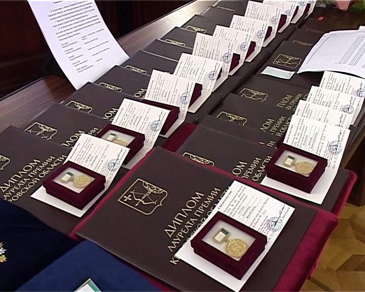 Лауреаты премии Кировской области - 2014