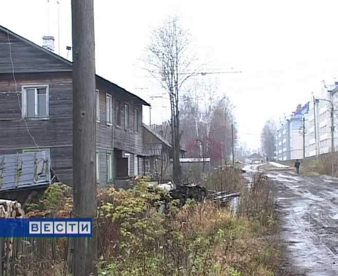 Фонд содействия реформированию ЖКХ перечислит Кировской области ещё более 88 млн. рублей