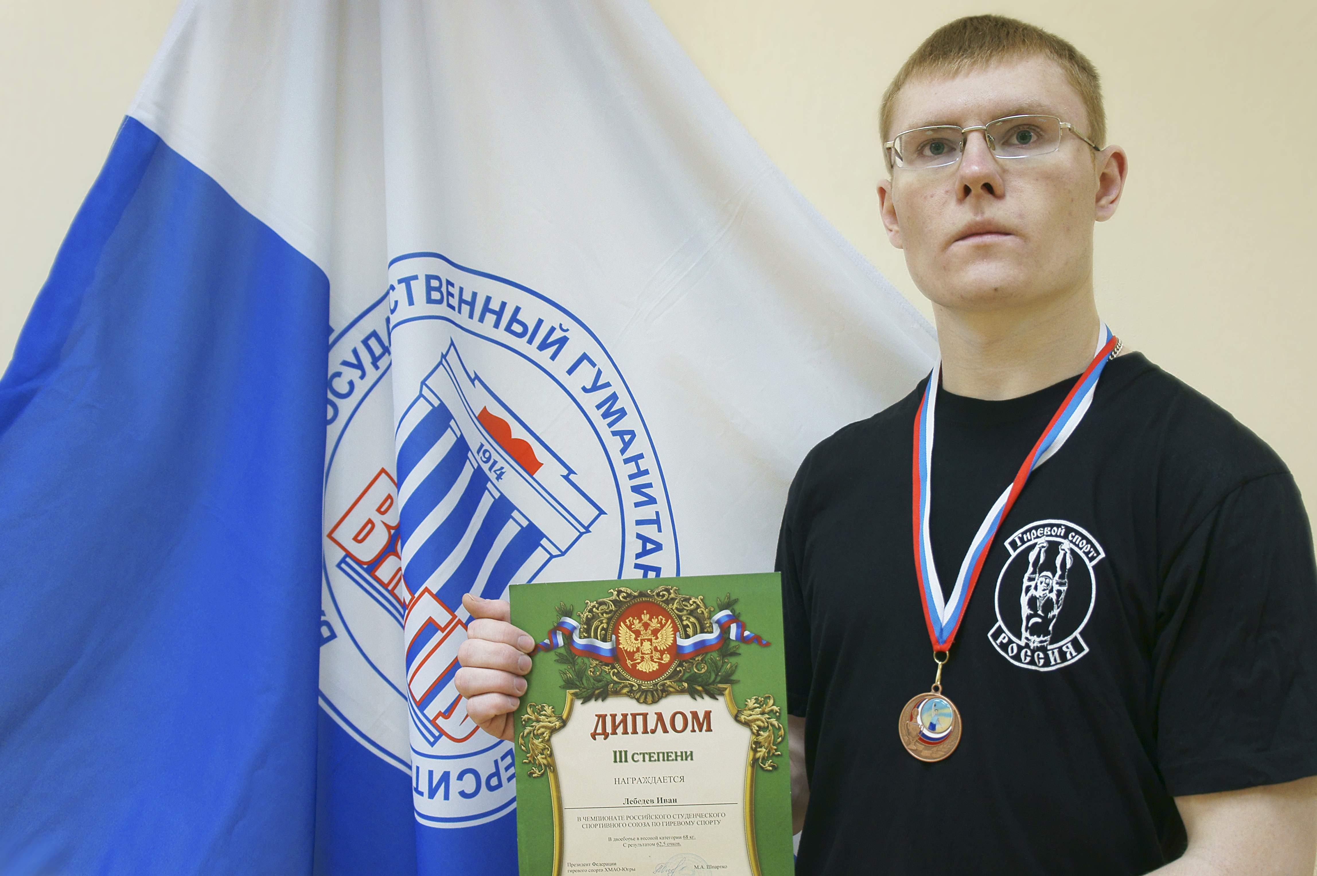 Кировский студент – в числе лучших гиревиков России