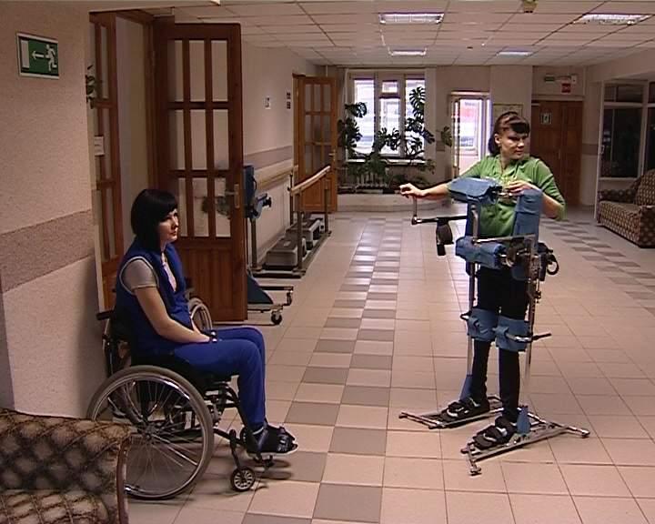 Кировский реабилитационный центр для инвалидов