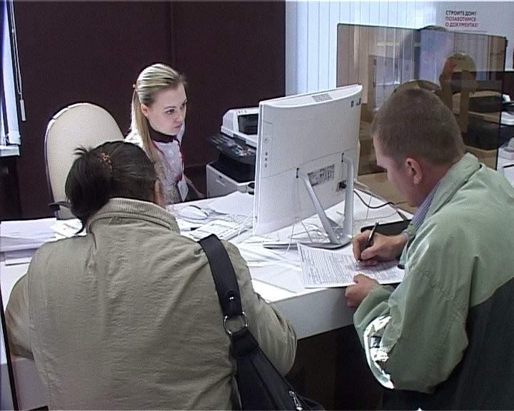 В Нововятске завтра откроется многофункциональный центр
