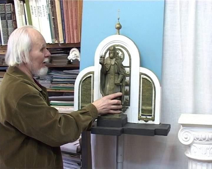 Сбор средств на памятник Трифону Вятскому