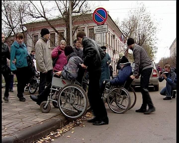 День юридической помощи по вопросам прав и интересов инвалидов